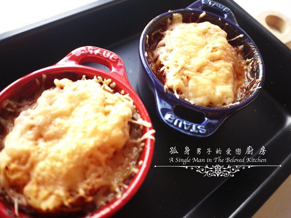 孤身廚房-小小偷吃步的法式洋蔥濃湯29
