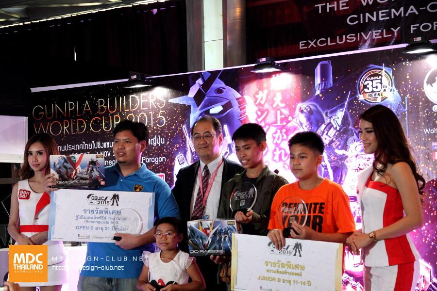 GBWC-THAI2015-428