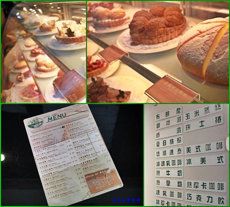 陽明山咖啡館-亞尼克夢想村- (3)