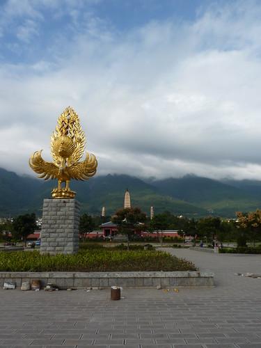 Golden Phoenix and Three Pagodas of Chongsheng Temple, Dali, Yunnan, China