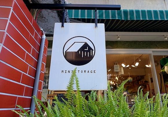 台北下午茶儲房咖啡店01