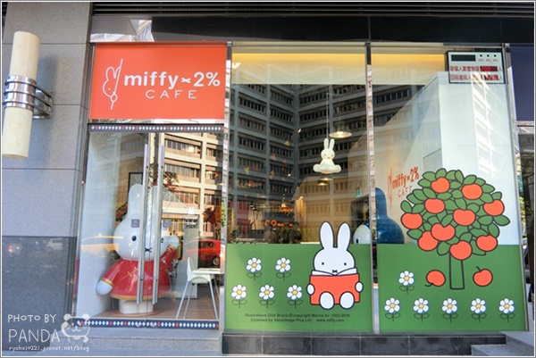 miffy x 2% CAFE (12)