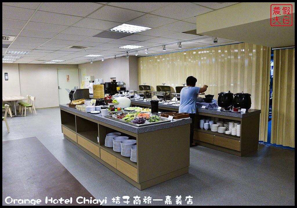 Orange Hotel Chiayi 桔子商旅—嘉義店_DSC8296