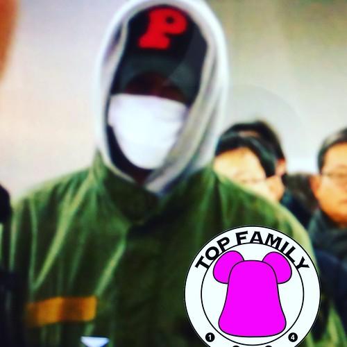 BIGBANG departure Seoul to Osaka 2016-12-27 (100)