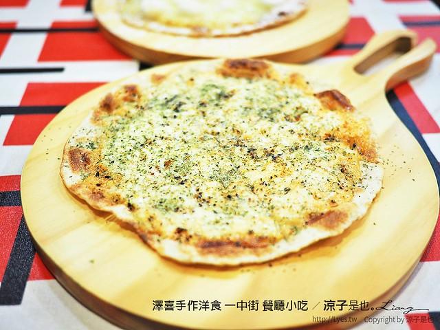 澤喜手作洋食 一中街 餐廳小吃 54