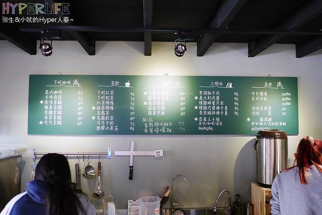 下町咖啡屋 (22)