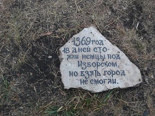 Фев 15 2017 - 04:18 - Усадьбы, сады и парки. Усадебный текст в русской и английской литературе