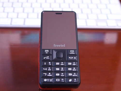 freetel SImple 正面