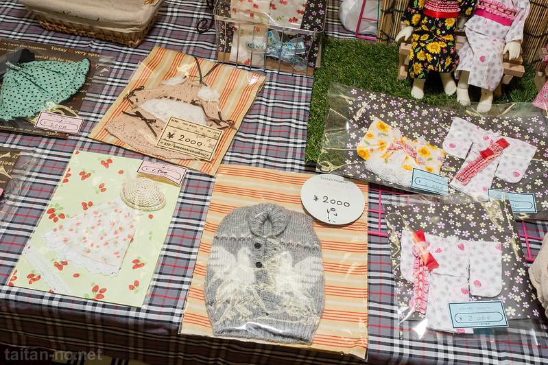 Dollshow44浜松町FINAL-1127-DSC_1123