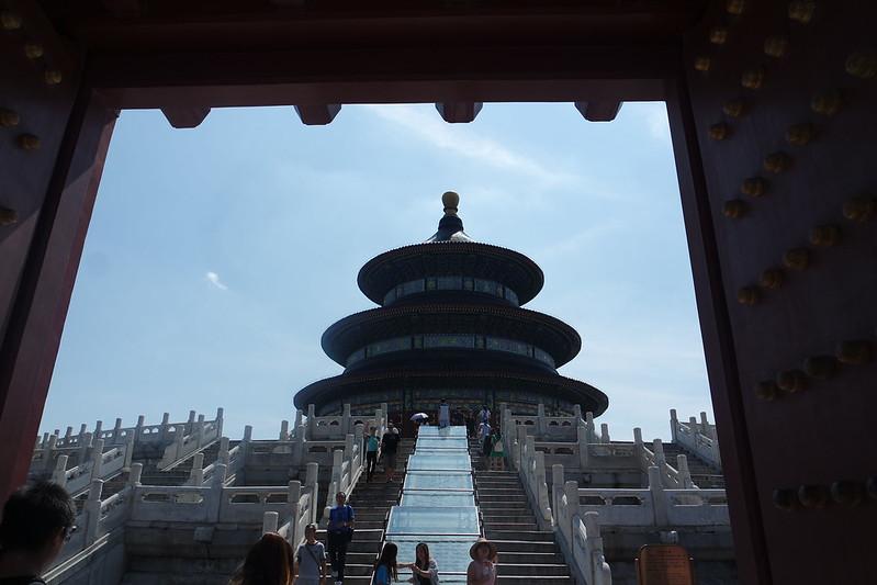 El Templo del Cielo de Beiging