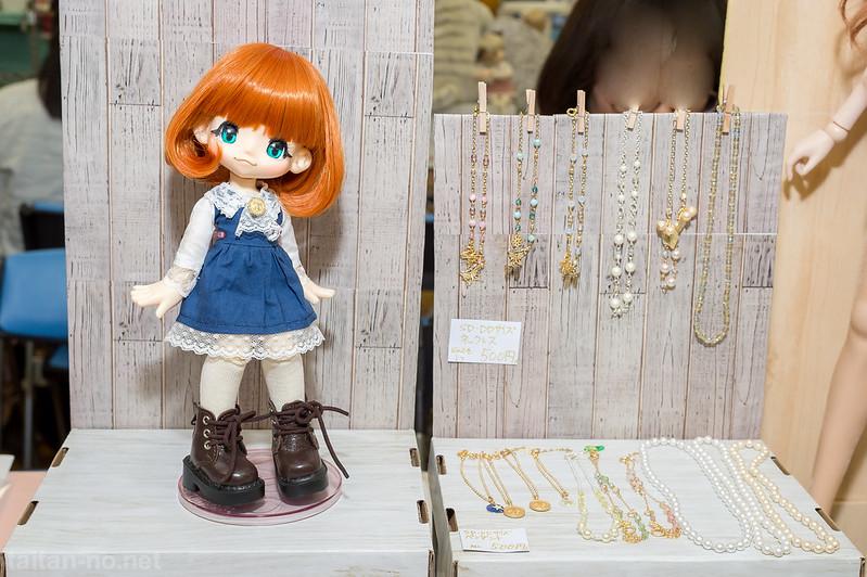 Dollshow44浜松町FINAL-1357-DSC_1349
