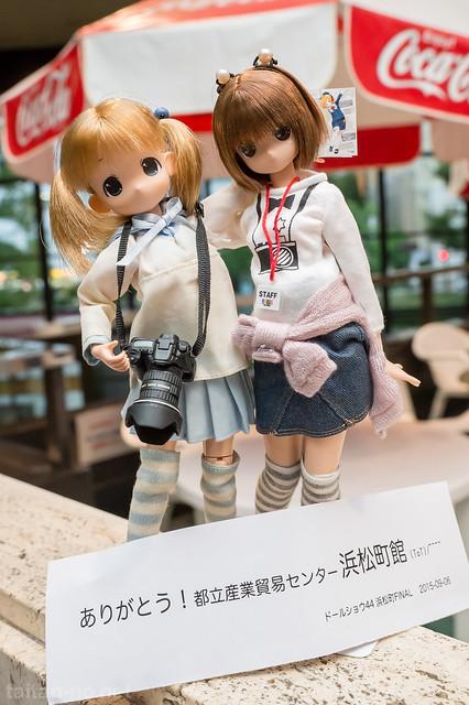Dollshow44浜松町FINAL-運営-DSC_1590