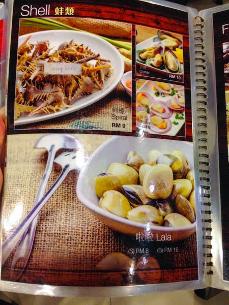 pulau-ketam-chenchenho-menu5
