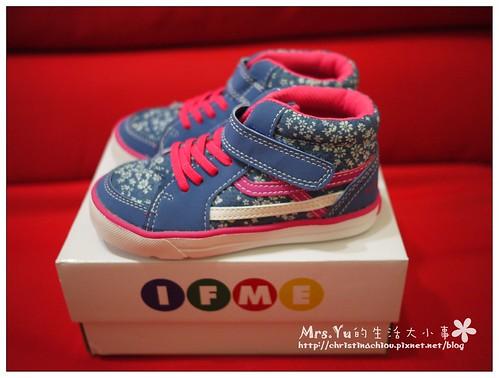 IFME機能鞋