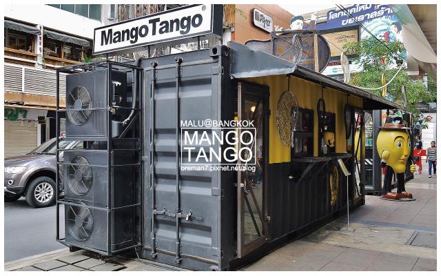siam-square(mango-tango)-1