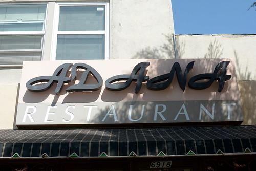 Adana Restaurant - Los Angeles - Glendale