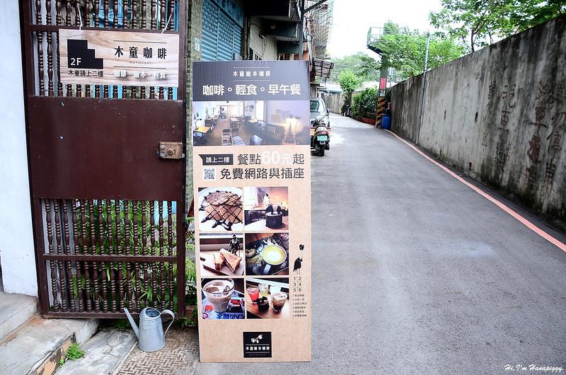 木童繪本咖啡三重菜單mutocafe (3)