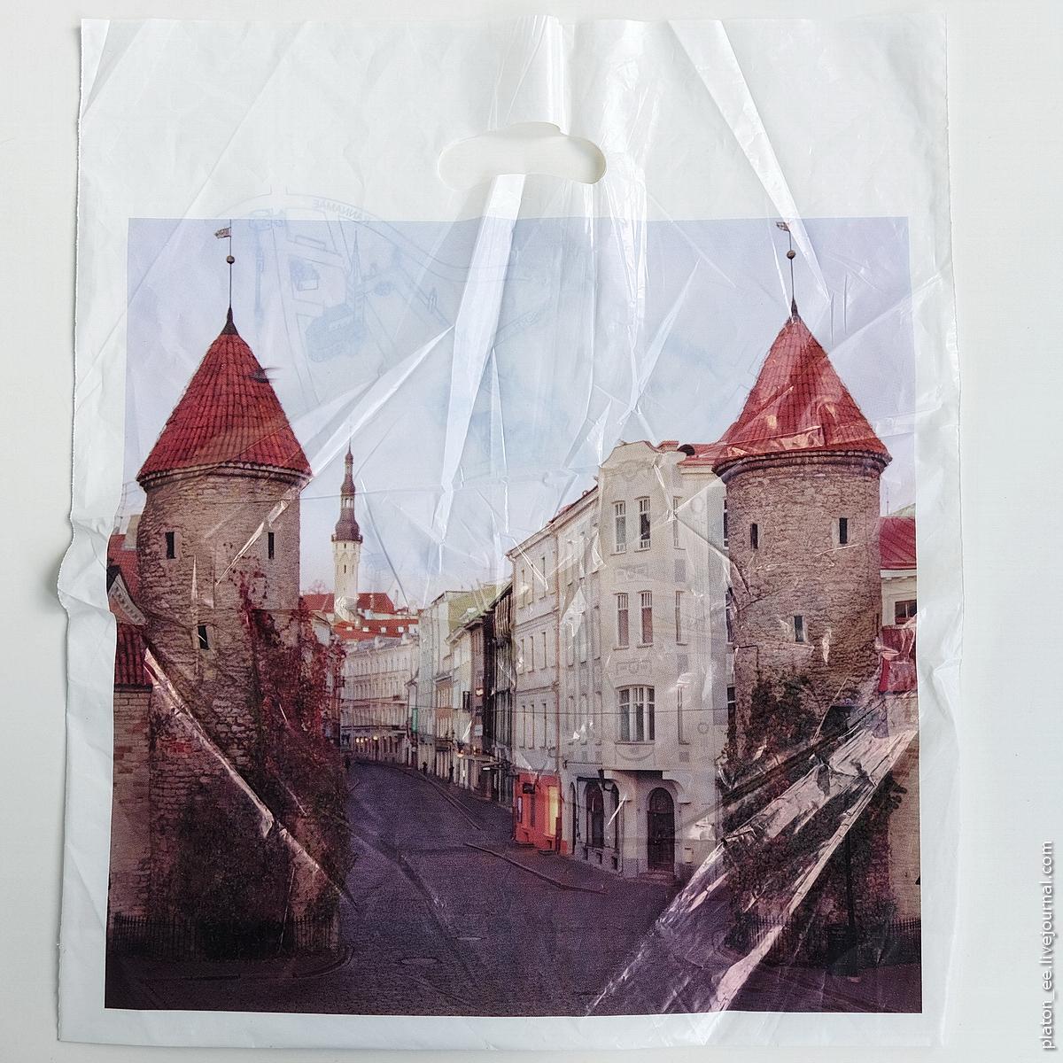 Советский пакет со Старым Таллином