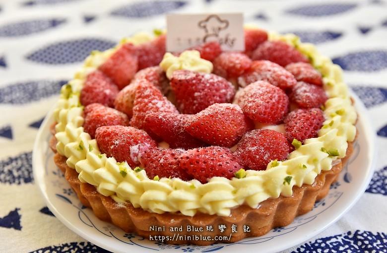 台中甜點.流浪者甜點研究室草莓塔06