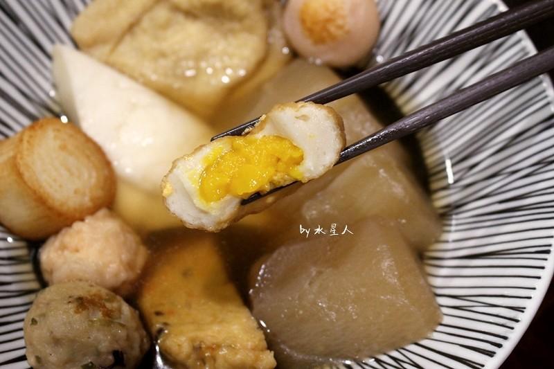 32624134980 aed087cb4e b - 熱血採訪 | 台中西區【初色 弁当 関東煮】清爽不油膩的日式便當,當天新鮮食材售完為止,日本進口關東煮,南瓜起司球爆漿超好吃