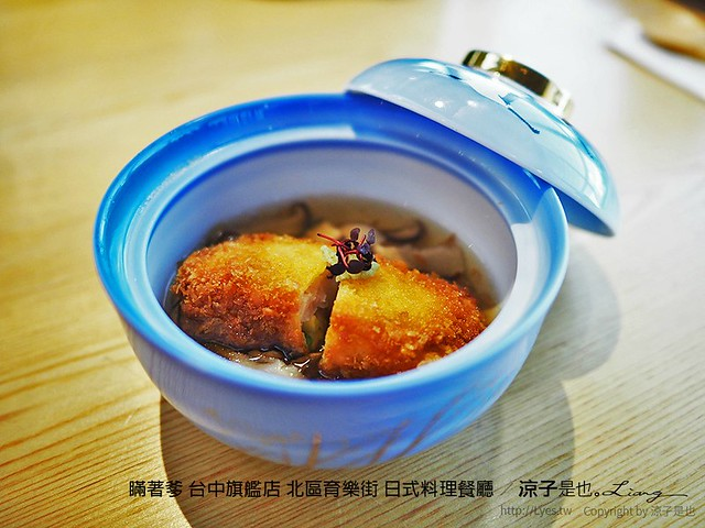 瞞著爹 台中旗艦店 北區育樂街 日式料理餐廳 33