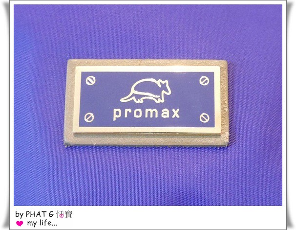 promax 12