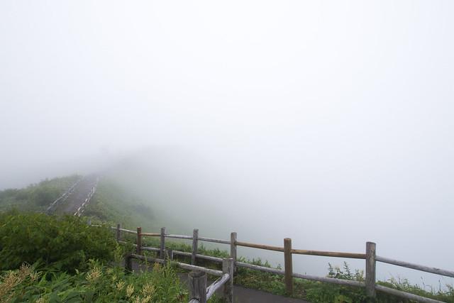 Hokkaido day3 Lake Mashu 1