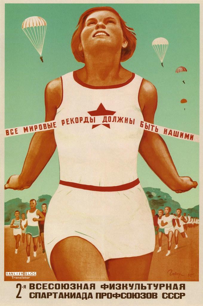苏联20、30年代各类宣传画24