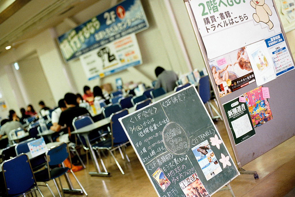 "學生食堂 北海道大學 札幌 Sapporo 2015/08/10 回到學校休息。  Nikon FM2 / 50mm FUJI X-TRA ISO400  <a href=""http://blog.toomore.net/2015/08/blog-post.html"" rel=""noreferrer nofollow"">blog.toomore.net/2015/08/blog-post.html</a> Photo by Toomore"