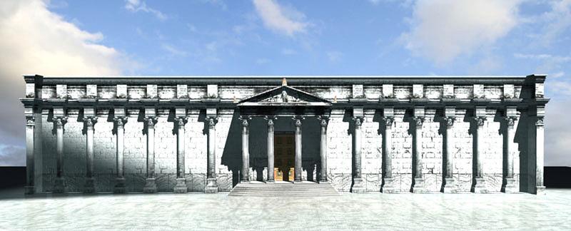 Fachada de la Biblioteca de Adriano