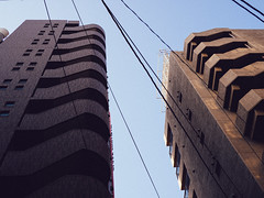 Stark Towers