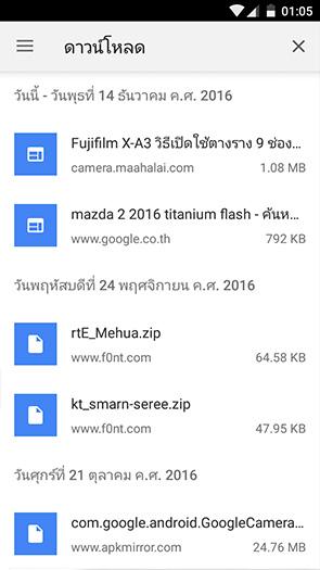 Chrome Save Web Offline