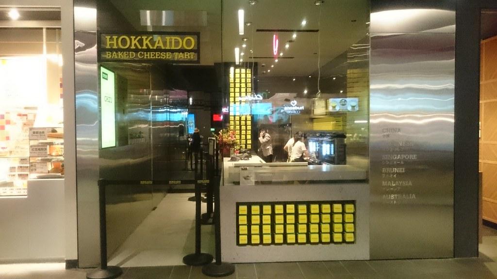 Shopfront - Hokkaido Baked Cheese Tart, Melbourne Central