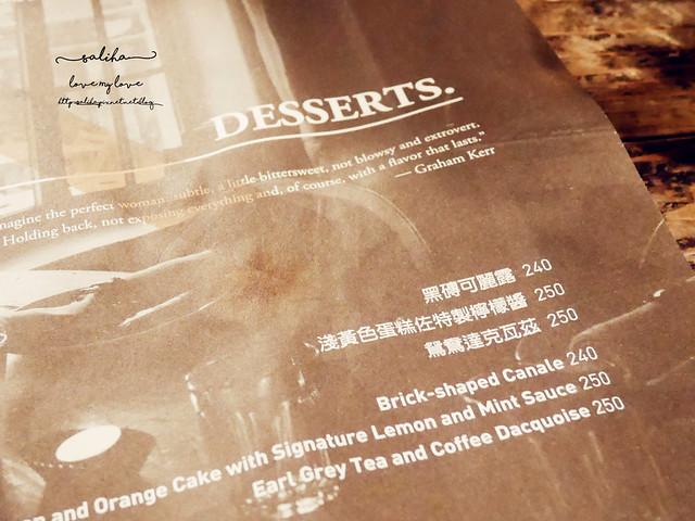 中正紀念堂老房子餐廳香色氣氛好 (12)