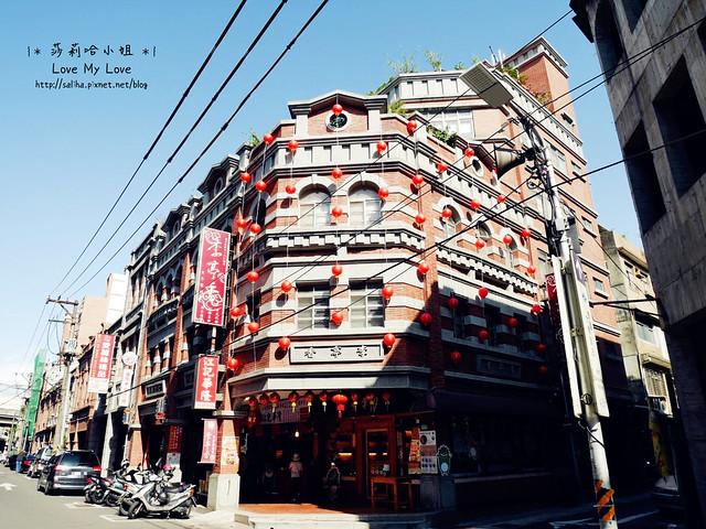 台北景點迪化街一日遊 (24)
