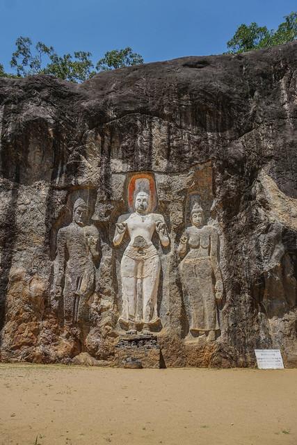 040 Buduruwagala Raja Maha Viharaya 2017 Февраль 17.jpg