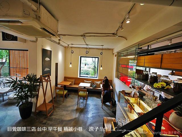 目覺咖啡三店 台中 早午餐 精誠小巷 9