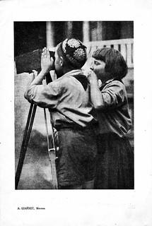 Советское фото 1926 - 01_05