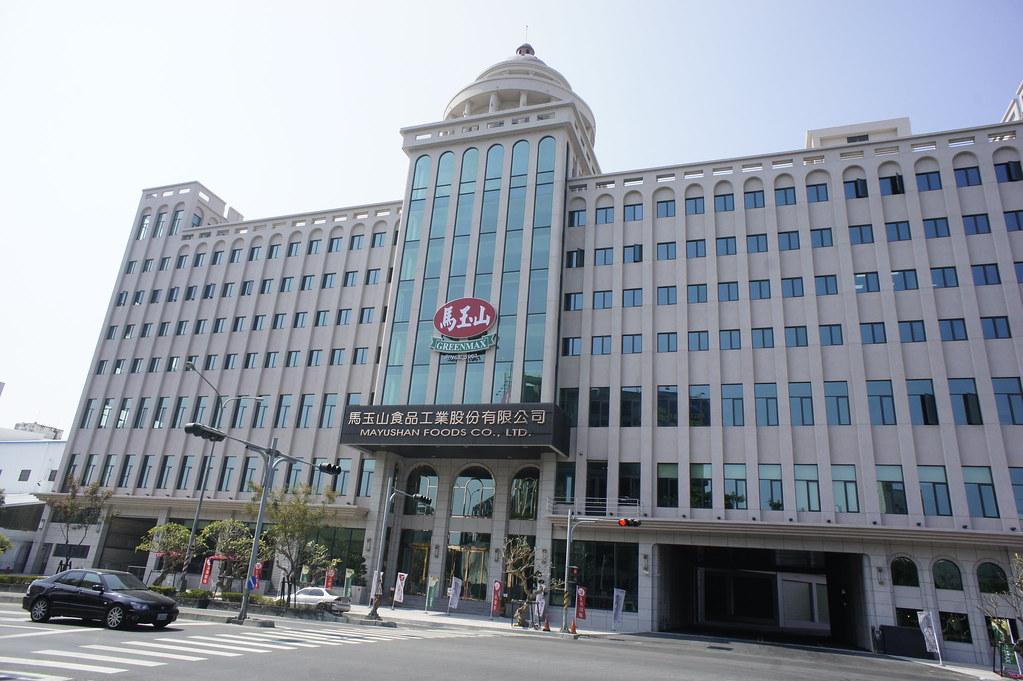 高雄市三民區馬玉山觀光工廠(紅頂穀創穀物文創樂園) (4)