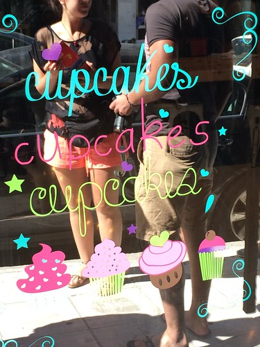Cupcakes in Patras