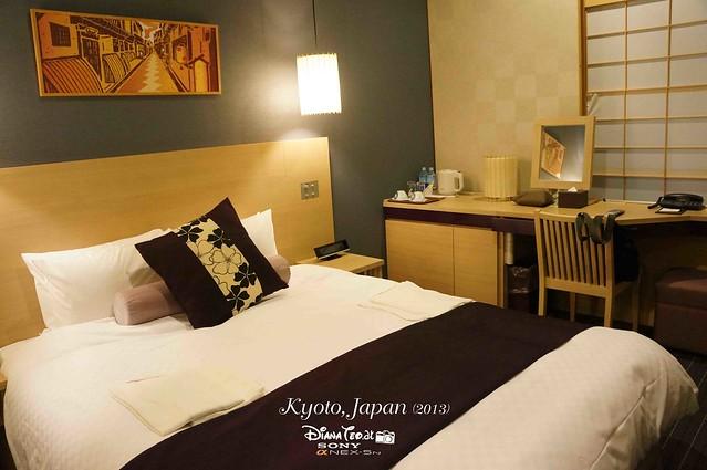 Hotel Best Western Kyoto 02