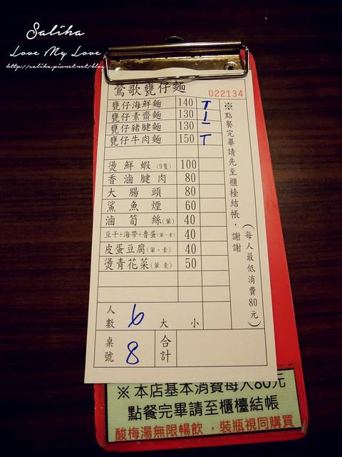 鶯歌陶瓷老街美食甕仔麵 (15)