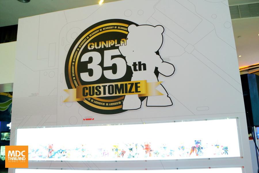 Gunpla-Expo-TH2015-141