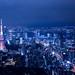 Mori Tower (Tokio)
