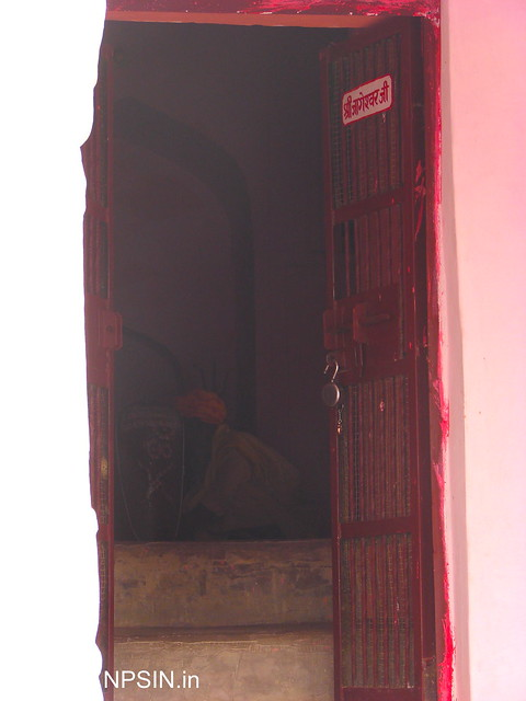 Shri Jageshwar Ji Dham