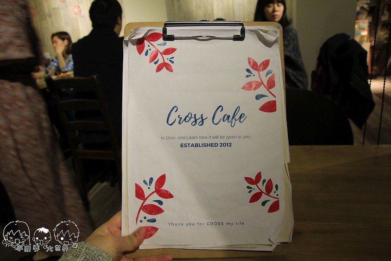 Cross Caf'e克勞斯咖啡店 001
