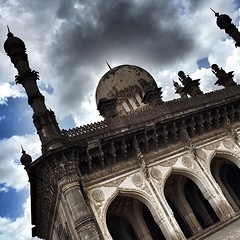(mosque) The beautiful Ibrahim Rouza is among the most elegant and finely proportioned Islamic monuments in India. Its 24m-high minarets are said to have inspired those of the Taj Mahal, and its tale is similarly poignant: built by emperor Ibrahim Adil Sh
