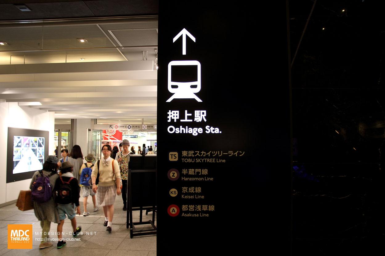 MDC-Japan2015-773
