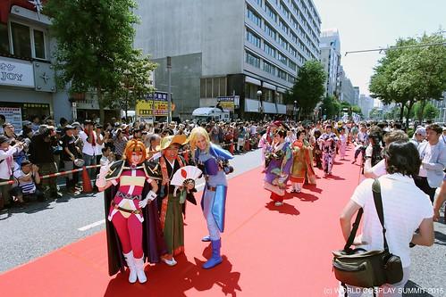 Nishiki St Red Carpet 2