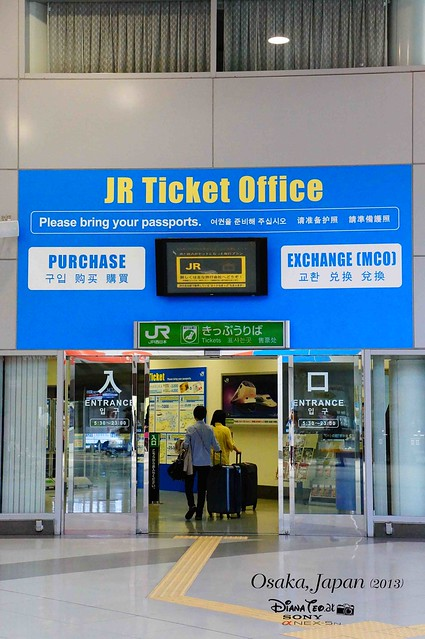 JR Ticket Office Kansai International Airport